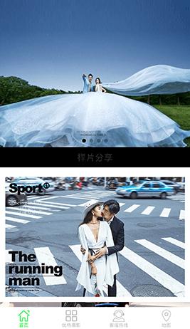 U.格婚纱摄影页面