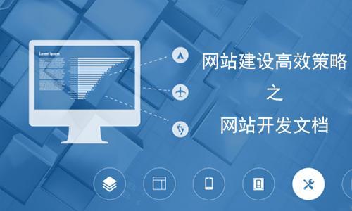 现阶段微信公众号开发是否完善?