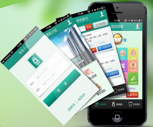 手机网站开发可不可以嵌套在微信公众号里面呢,